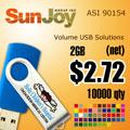 Sunjoy