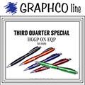 Graphco Line